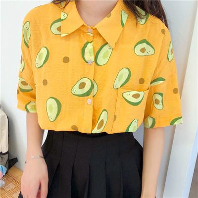 AVOCADO SHIRT from OCEAN KAWAII
