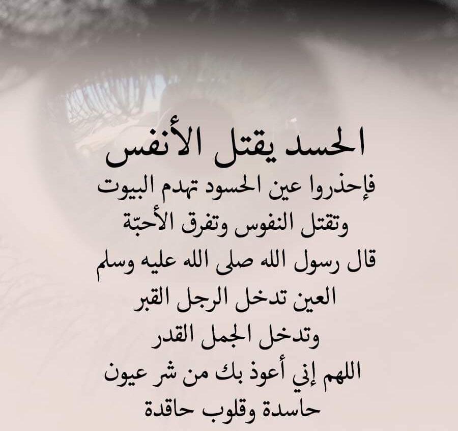 خواطر اسلامية بالصور Talking Quotes Islam Beliefs Beautiful Words