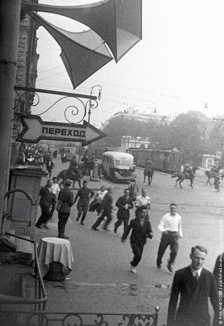 One of the first bombing of Leningrad, June 24, 1941, Gregory Chertov