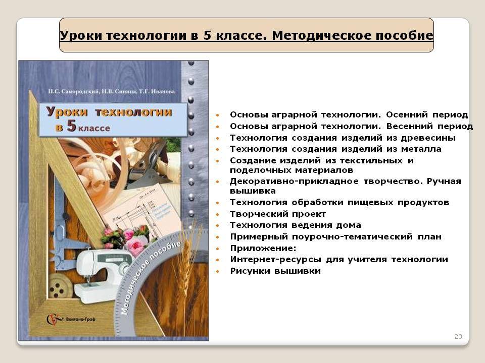 Читать домогацких география 8 класс учебник рс