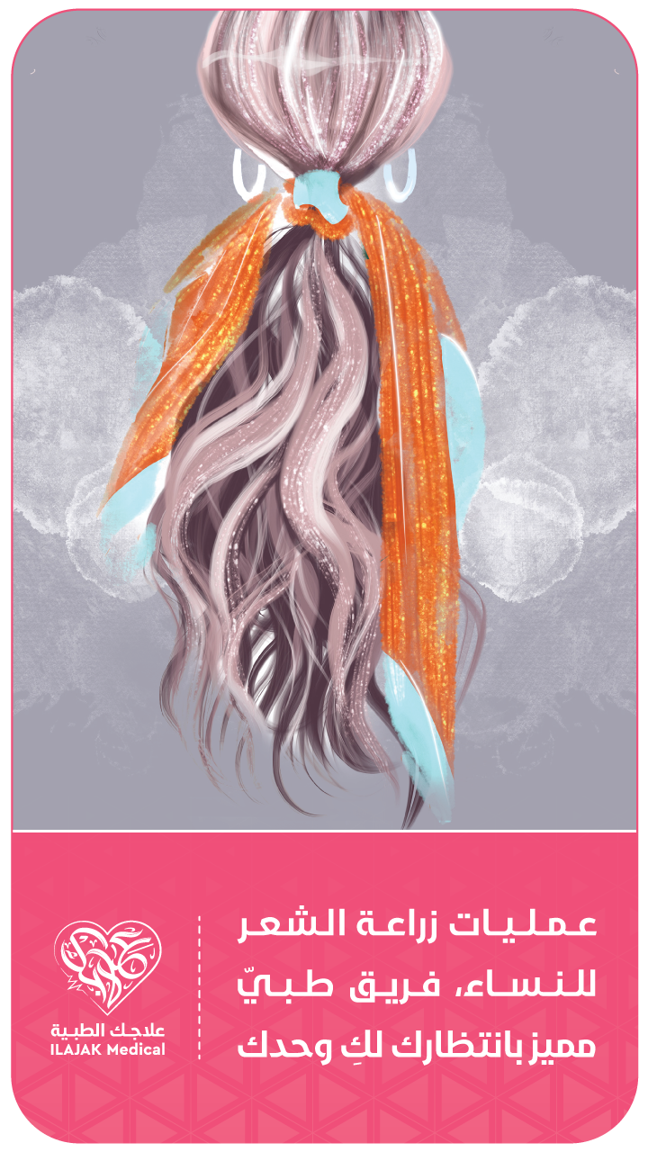 زراعة الشعر للنساء Hair Styles Hair Beauty
