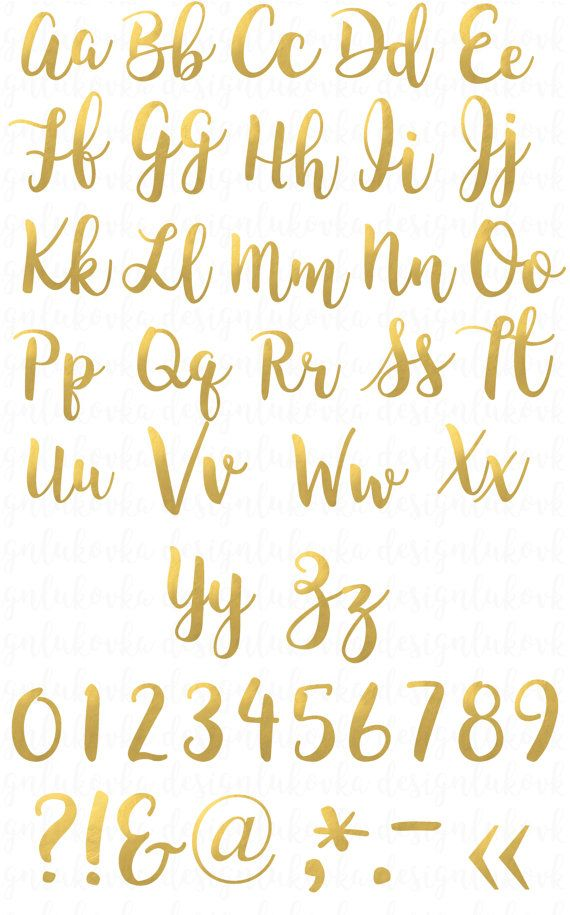 Gold foil alphabet letters Numbers Gold alphabet clipart Digital