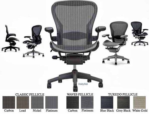 Aeron(R) Chair Highly Adjustable Model with Graphite Frame Classic Carbon with Lumbar Support Size C by Aeron(R) Chair Highly Adjustable Model with Graphite Frame Classic Carbon with Lumbar Support Size C. $879.00. The backrest and seat pan move in proper relation for correct support in all postures. Waterfall edge on seat front reduces pressure under thighs to promote proper circulation. High, wide, contoured back takes weight off the lower spine. Wide, soft armrests are slope...
