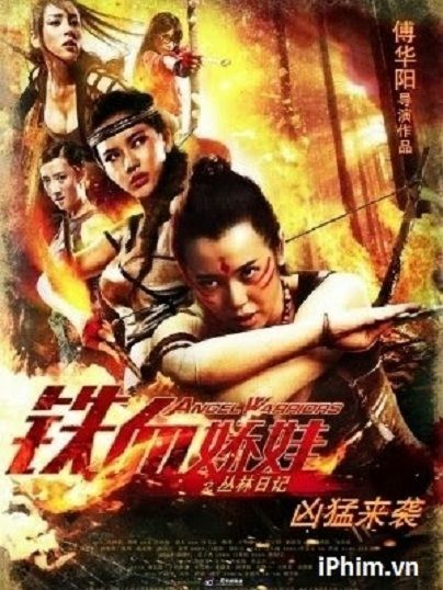 Phim trung quoc - Chiến Binh Nữ Hổ on Behance