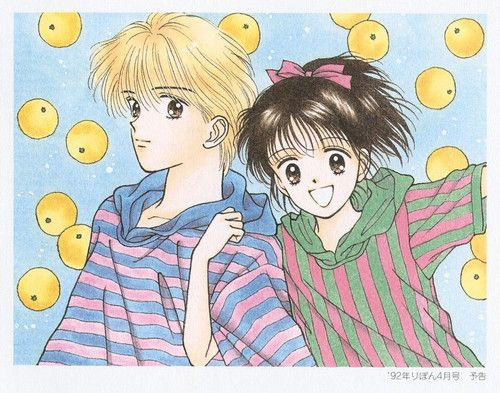 Marmalade Boy (Wataru Yoshimizu): Miki y Yuu.