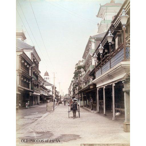 1890年代