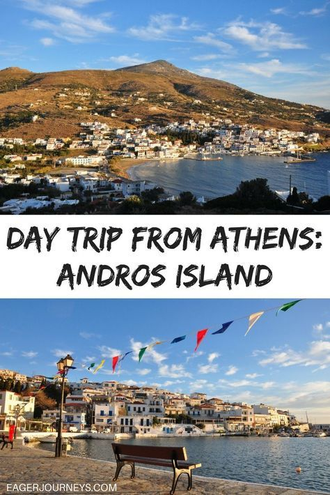 gay greece Andros