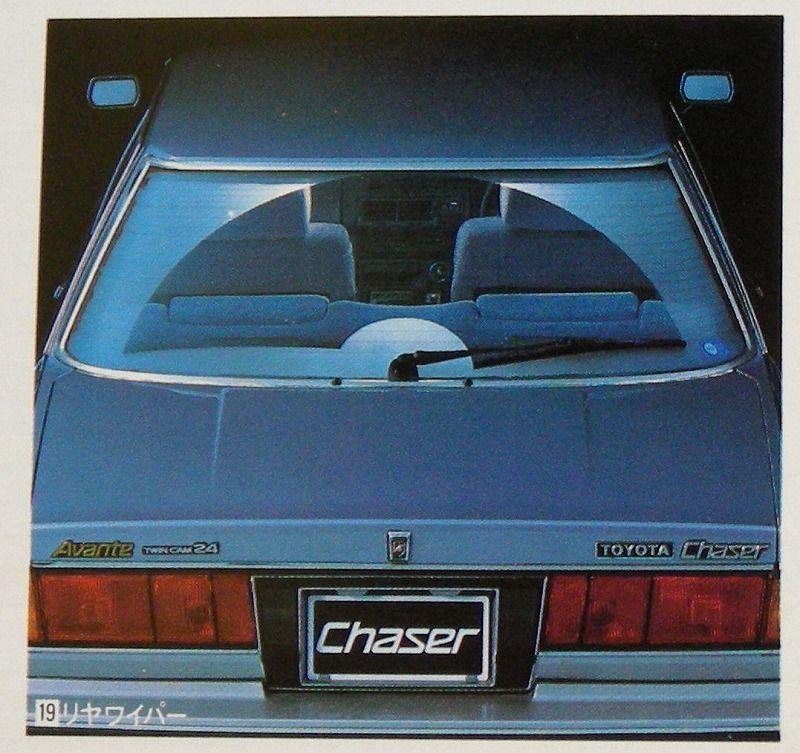 Gx61 マークii 製作記 その5 おまけ追記 くるまのプラモ製作記 トヨタ プラモ 旧車