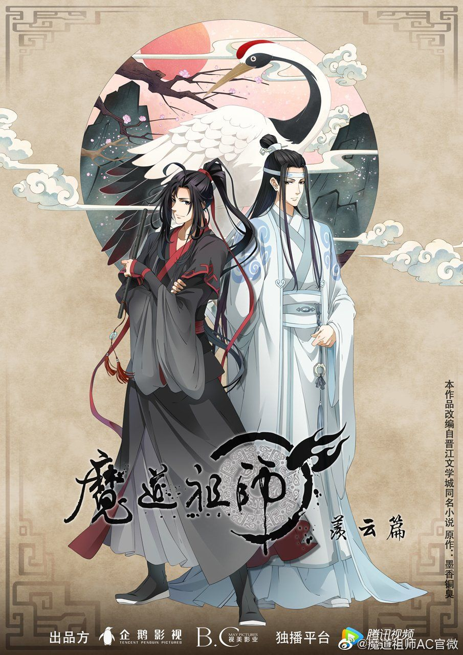 xianyun.mp3 bot ♫ on in 2020 (With images) Anime guys