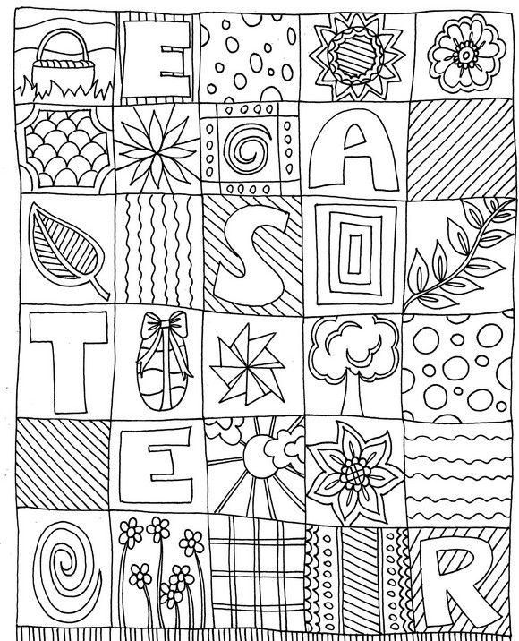 Dibujos para colorear para adultos Easter | easter | Pinterest ...