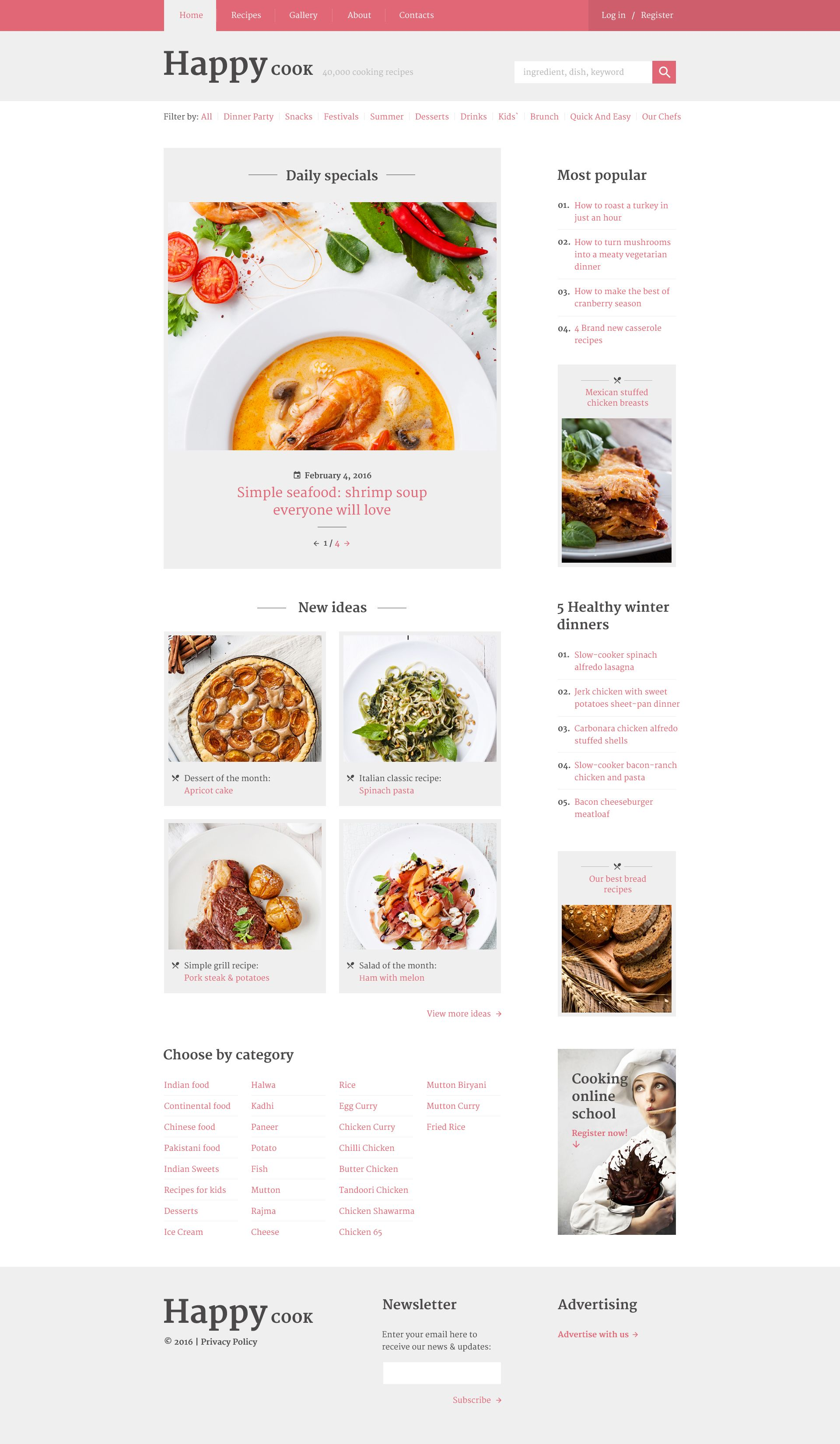 Recipes Website Template Templatemonster Templates