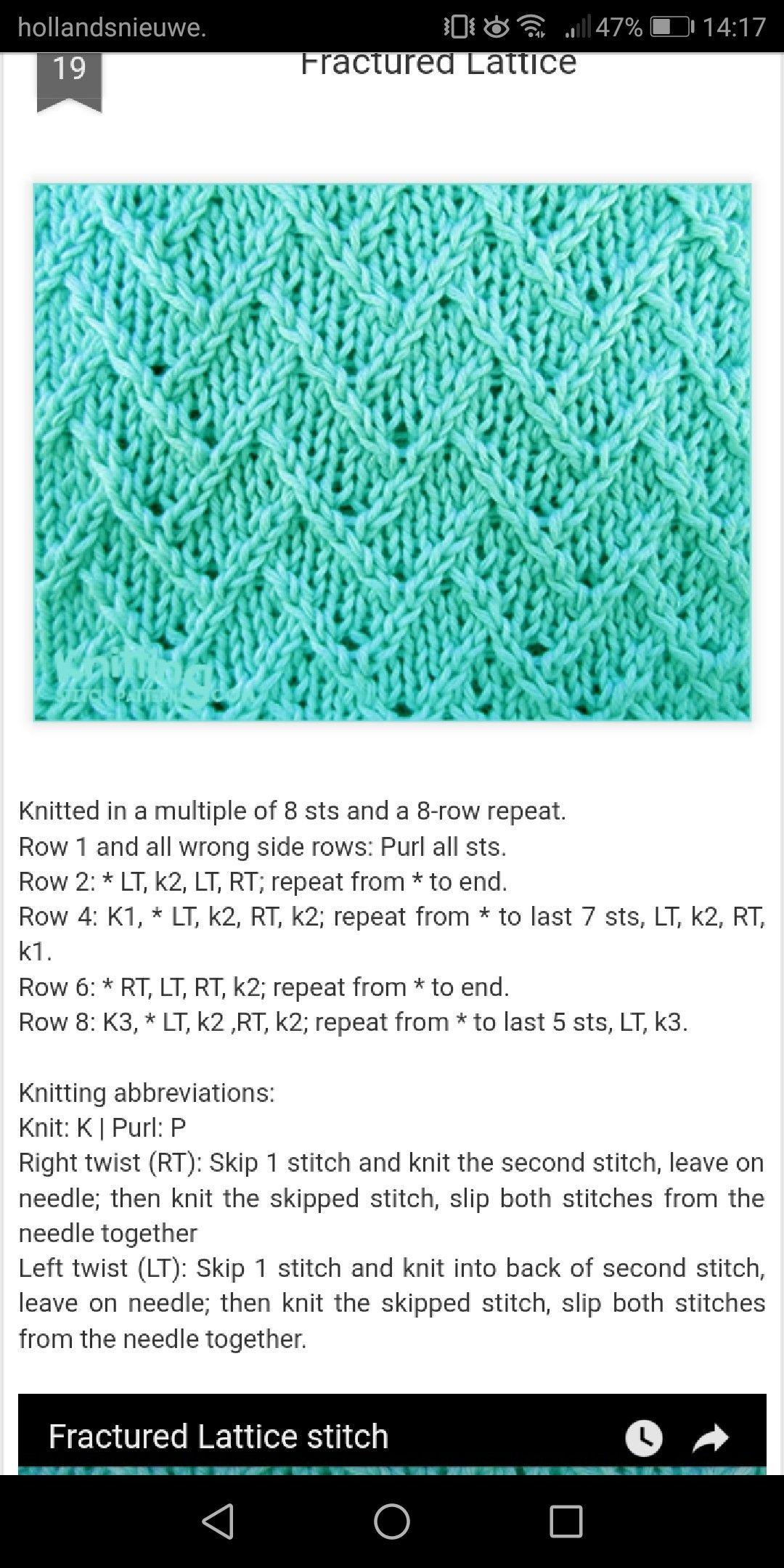 Fractured Lattice knit stitch | dos agujas | Pinterest | Patrones ...