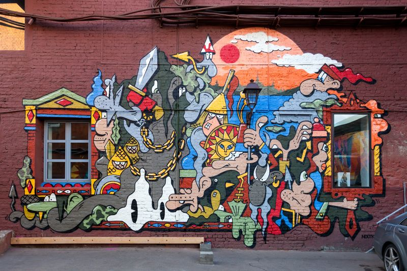 """""""The Russian Spirit"""". Mural for """"Art side"""" festival at Red October space. Spray paint on the wall 11 X 6,5 meters. Moscow, Russia. 2014. #streetart #painting"""