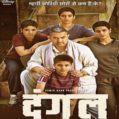 Daler Mehndi Dangal Title Song Pritam Dangal Movie Dangal Movie Download Download Movies