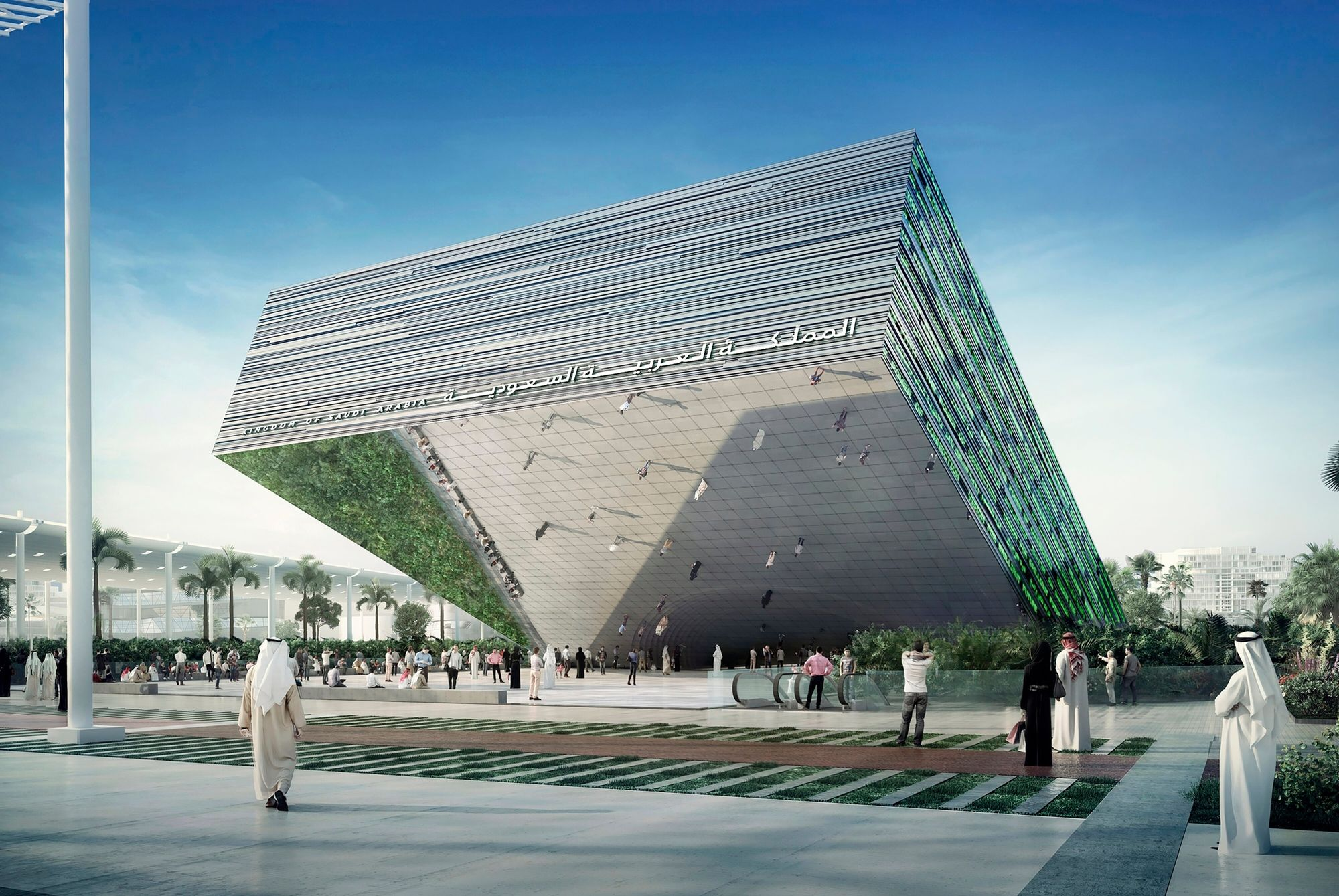 Saudi Arabia Unveils Massive Window To The Future For Expo 2020