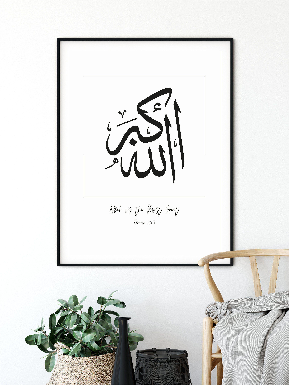 Monochrome Allahu Akbar Islamicprint Muslim Islamische Poster Digitaldruck Bismillah In 2020 Islamic Caligraphy Art Calligraphy Wall Art Islamic Art Calligraphy