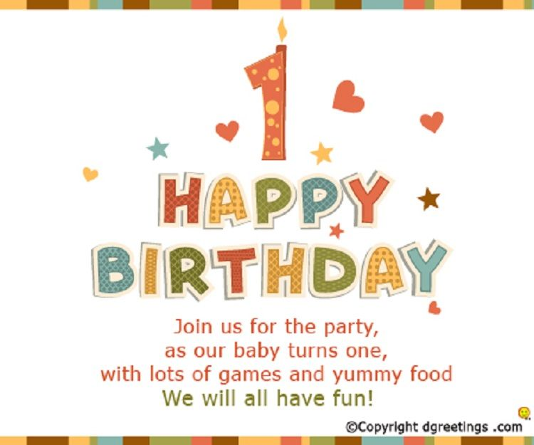 happy birthday invitation card with name tamil First Birthday Invitation Cards, Buick, First Birthdays