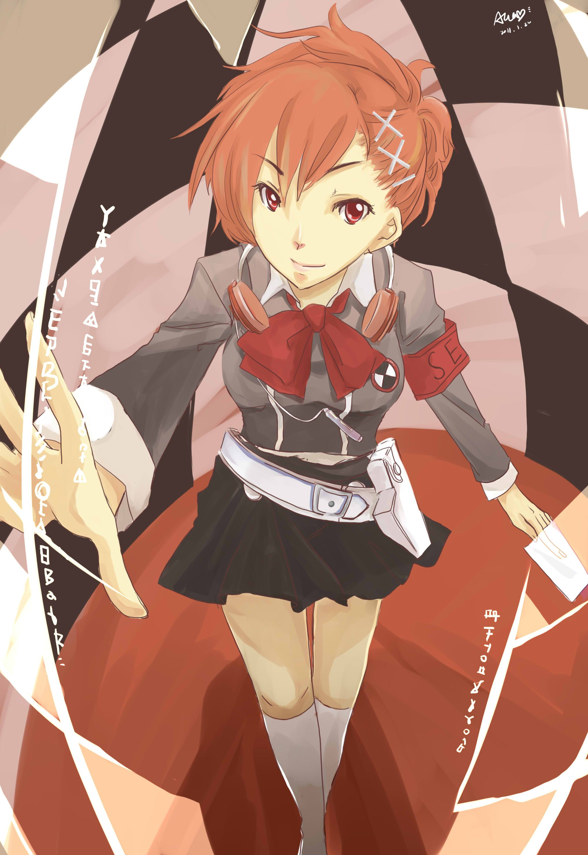 Persona 3 female protagonist dating service