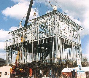 Mundo seco curso steel frame casas de acero steel - Acero construction ...