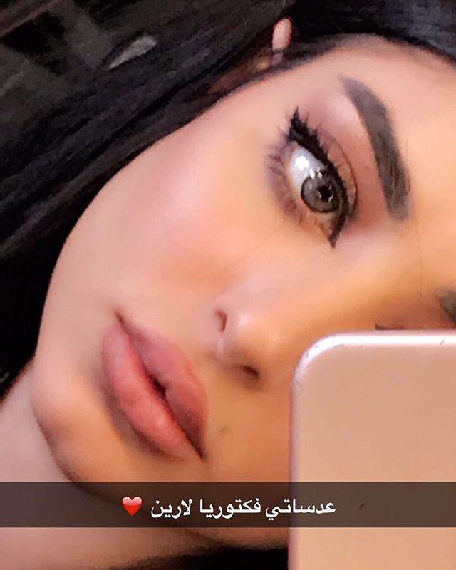 Websta Plaza Optics المتألقة دائما غدير سلطان ب عدسات لارين اللون فكتوريا Makeup Ghdor Kw Makeup Ghdor Kw Instagram Analytics Makeup Makeup Artist