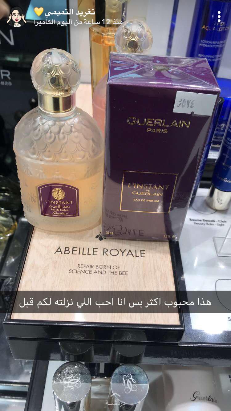 Pin By Assia Nedjimi On مفيد Perfume Fragrances Perfume Diptyque Perfume