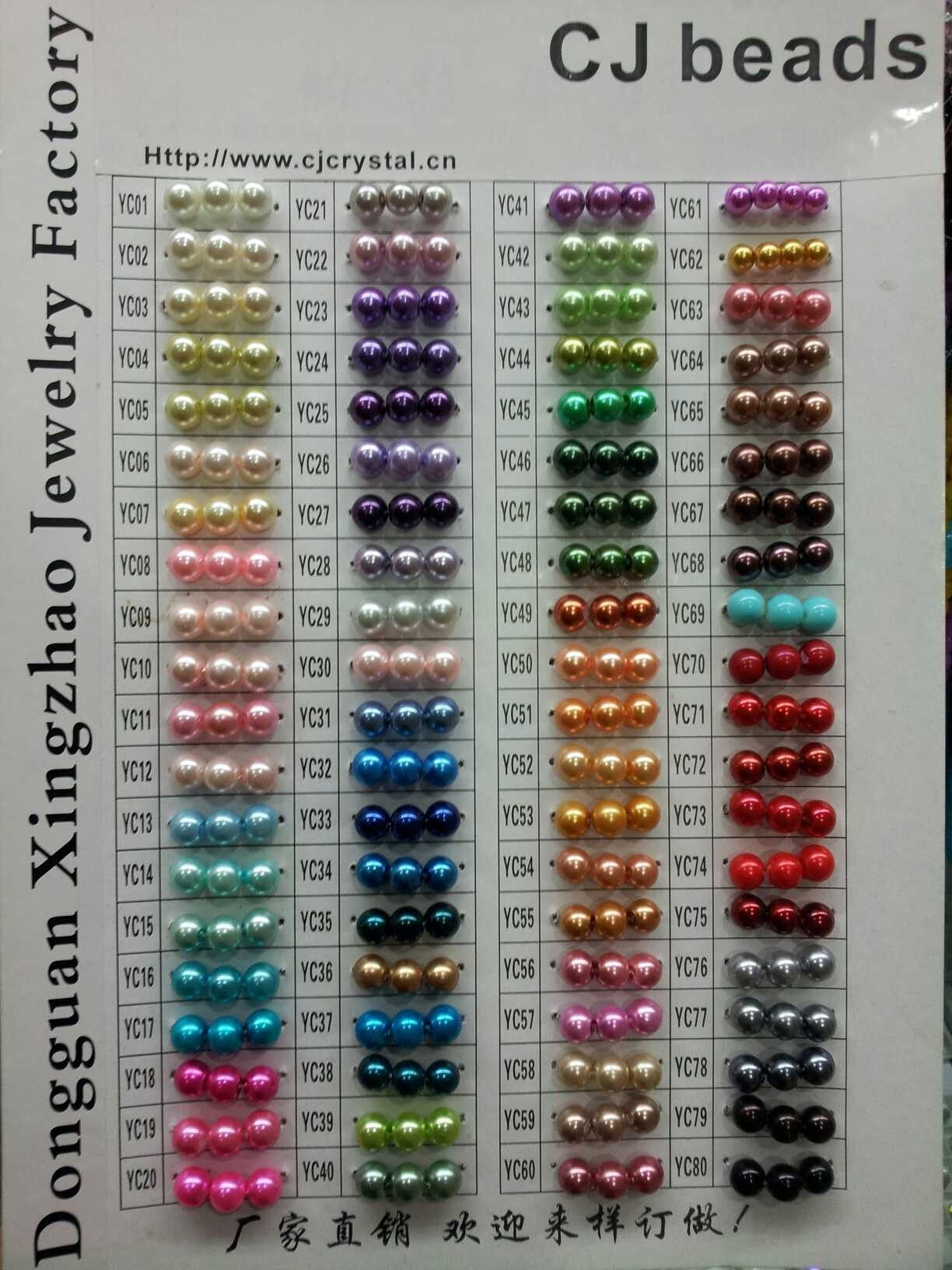 Glass Pearls Color Chart Bead Size Chart Bead Suppliers Lampwork Glass Beads