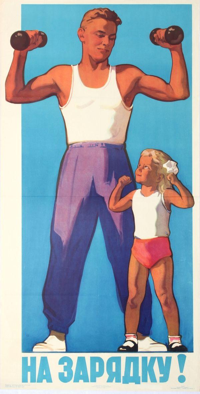 День, советские открытки бокс