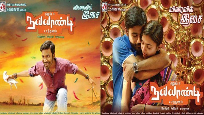 new song  tamil 2013