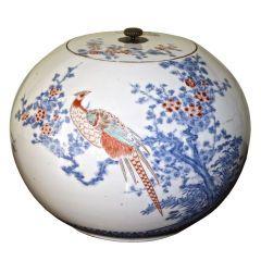 Japanese Porcelain Shonzui Mizusashi