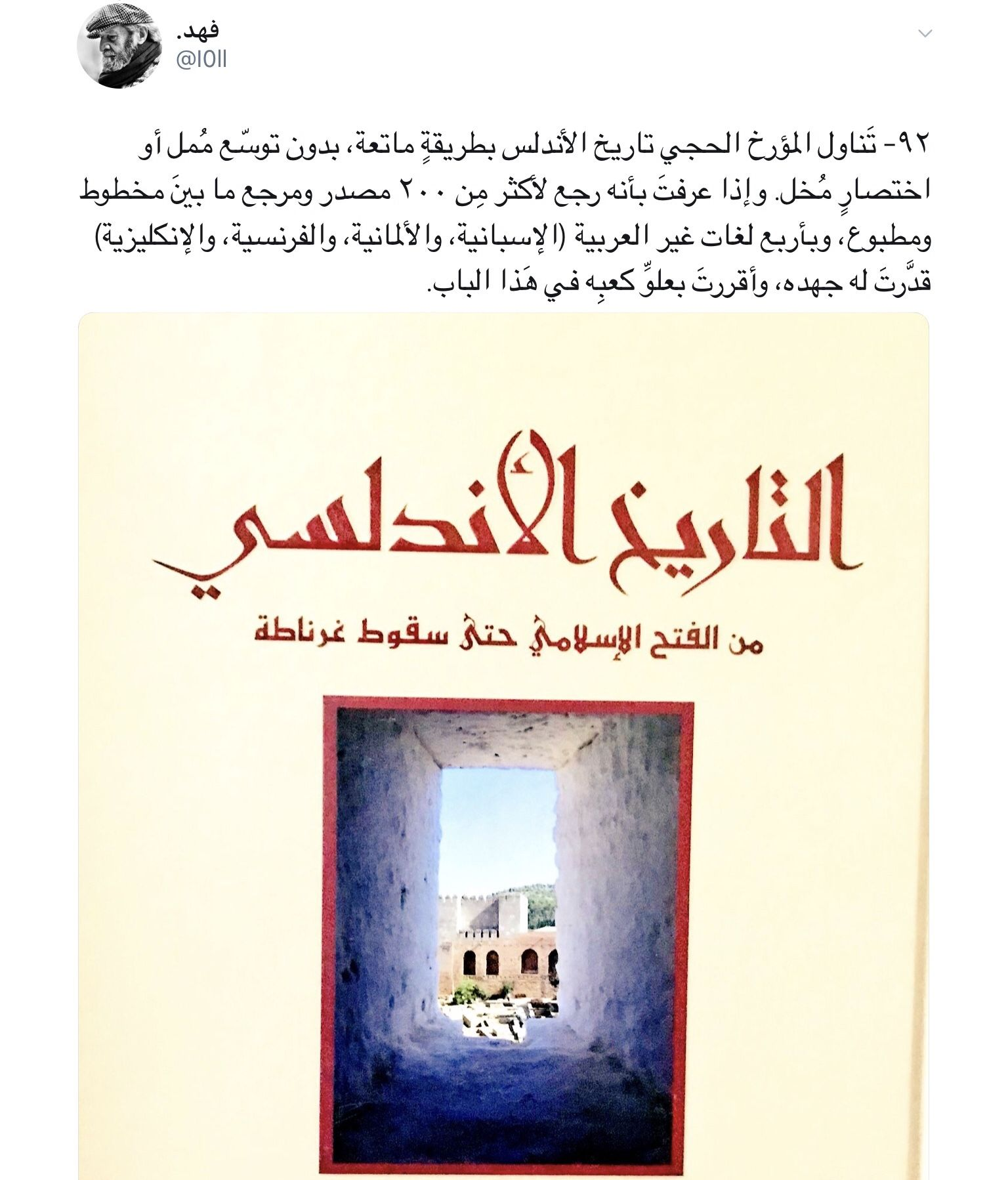 Pin By Abdellah Maliki On Bons Livres Books Book Cover Novelty Sign