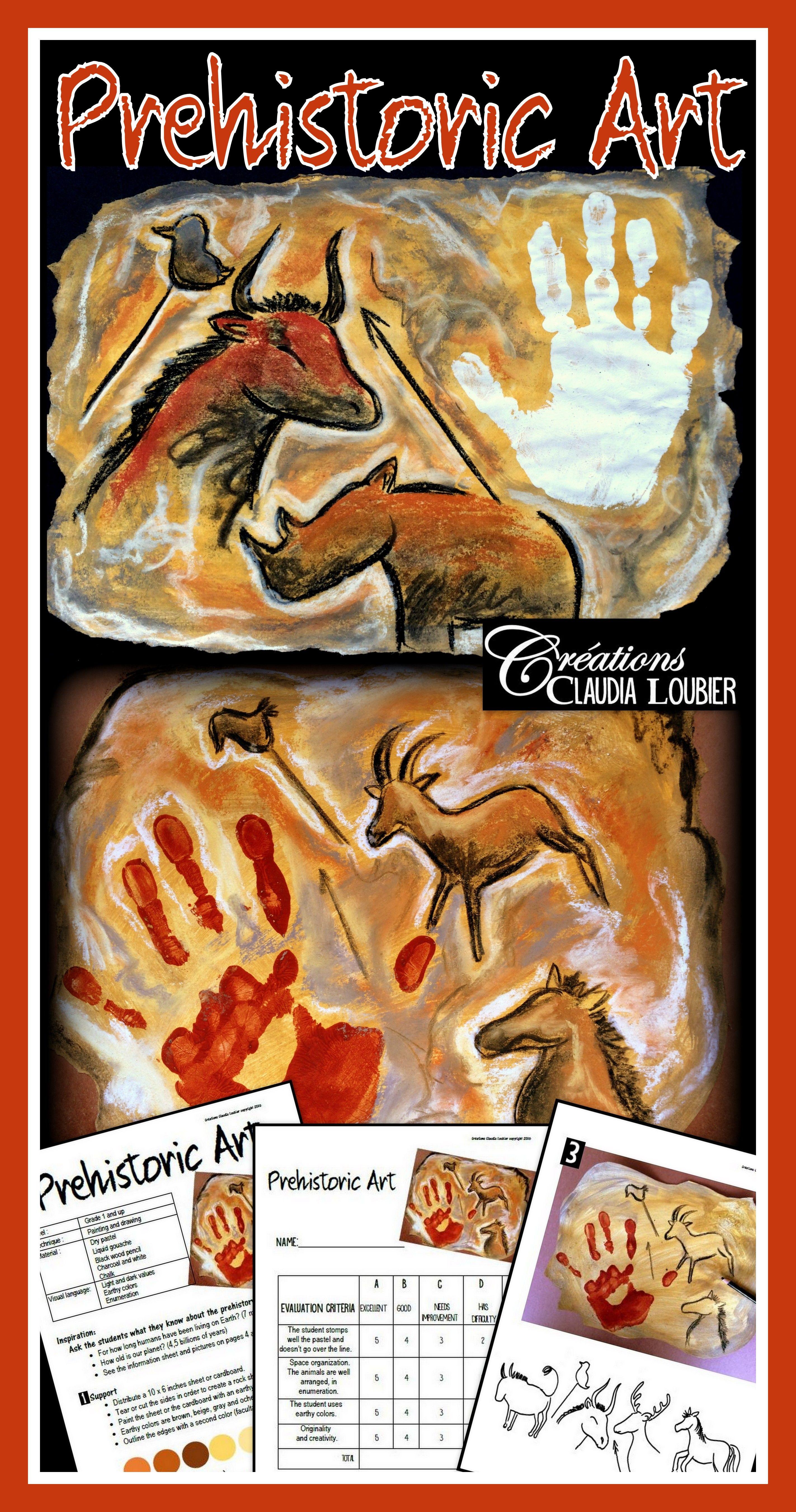 Prehistoric Art Art Lesson Plan Art Lesson Plans Art