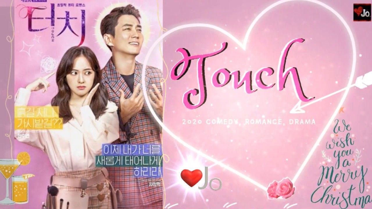 Touch 2020 Touch Koreandrama2020 Korea Koreandramas Teaser