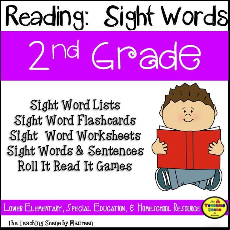 Second Grade Sight Word Activities & Worksheets