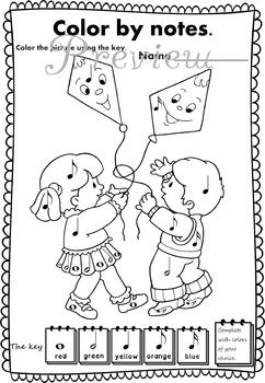 Play with me! Music Coloring pages. Music education