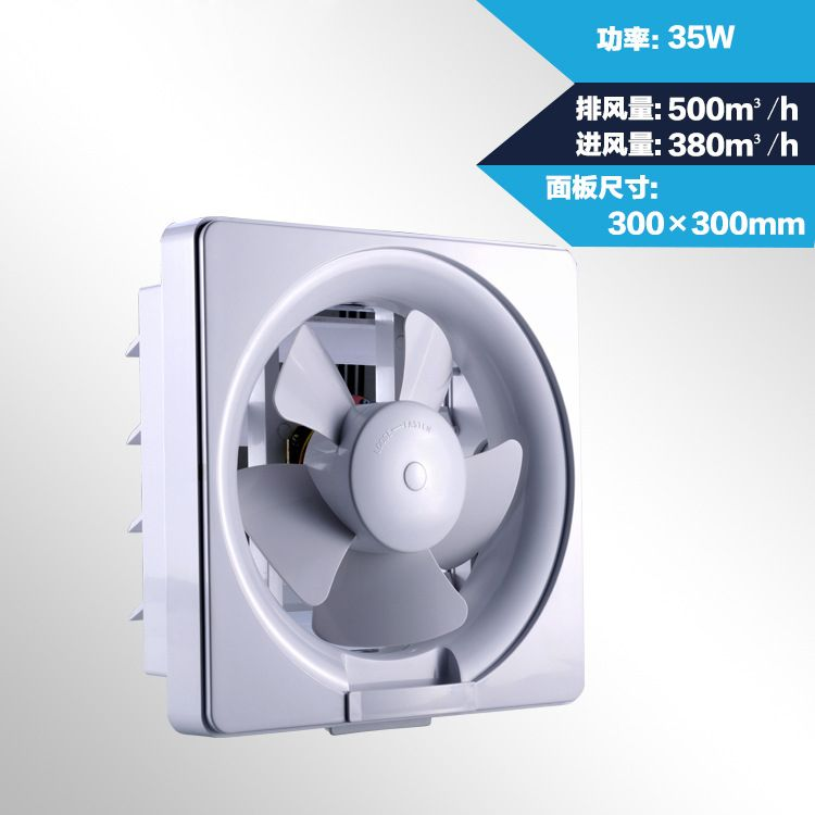 Two Way Linkage Of Household Kitchen Smoke Lampblack And Exhaust Fan 6 Inch 8 Inch 10 Inch 12 Inch Exhaust Fan Appliances Electrical Equipment Home Appliances