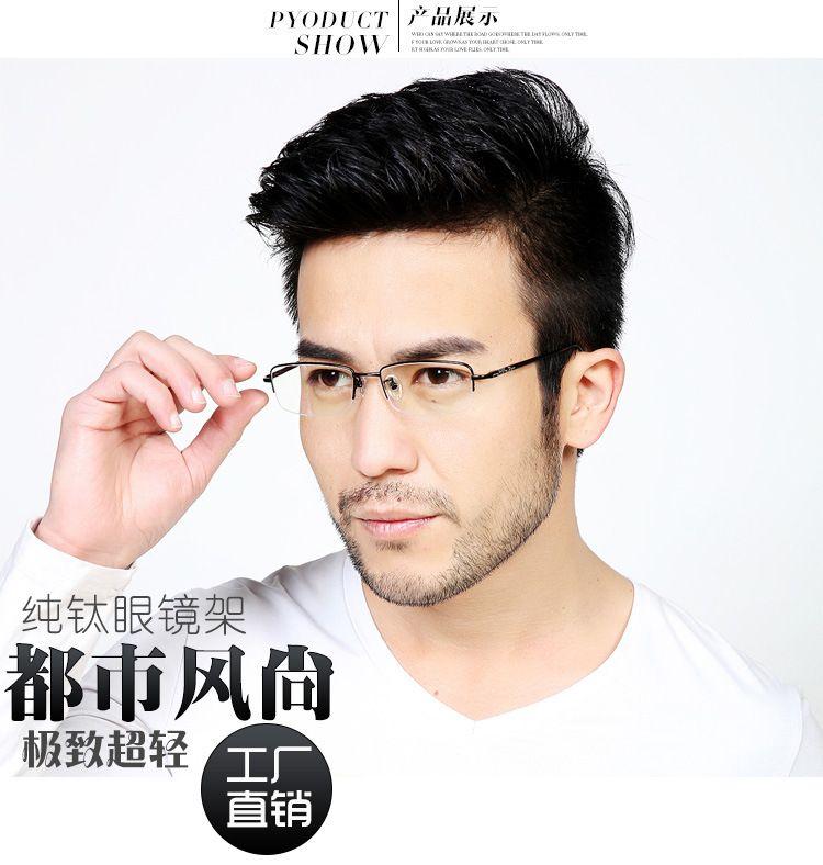 6ec21ff1531 2016 new high grade Men Semi Rimless Glasses 100% Pure Titanium Ultra Light  8g REANDING Eyeglasses half Frames free shipping-in Eyewear Frames from  Men s ...