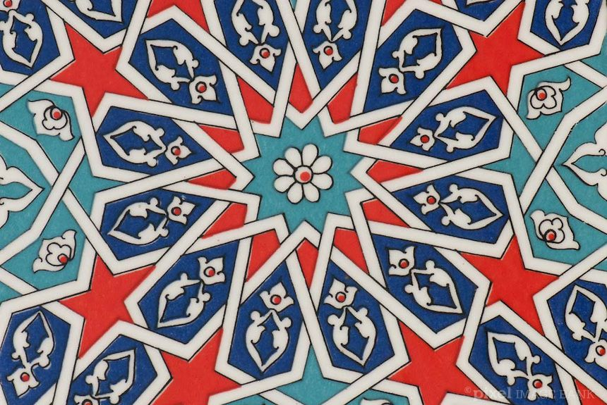 Pin By Thom Roland On Patternz Pinterest Turkish Pattern Delectable Turkish Pattern