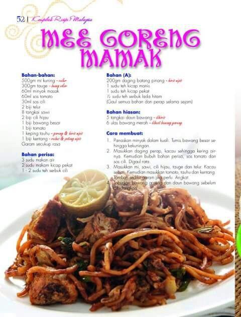 Mee Goreng Mamak Mee Goreng Mamak Malay Food Food Receipes