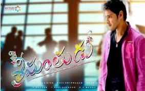 torrent srimanthudu free download