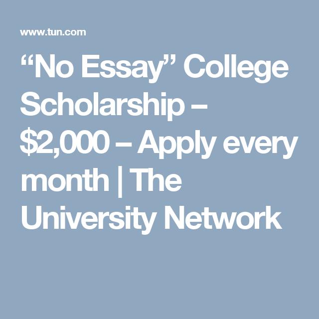 no essay rdquo college scholarship apply every month the ldquono essayrdquo college scholarship 2 000 apply every month the university network