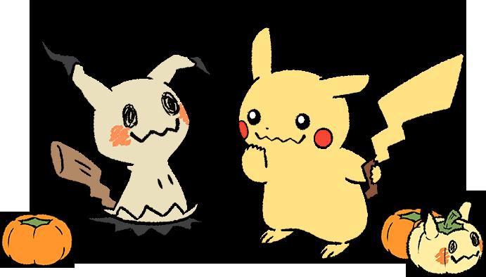 ピカチュウとミミッキュのpokemon Halloween Pokémon ポケモン