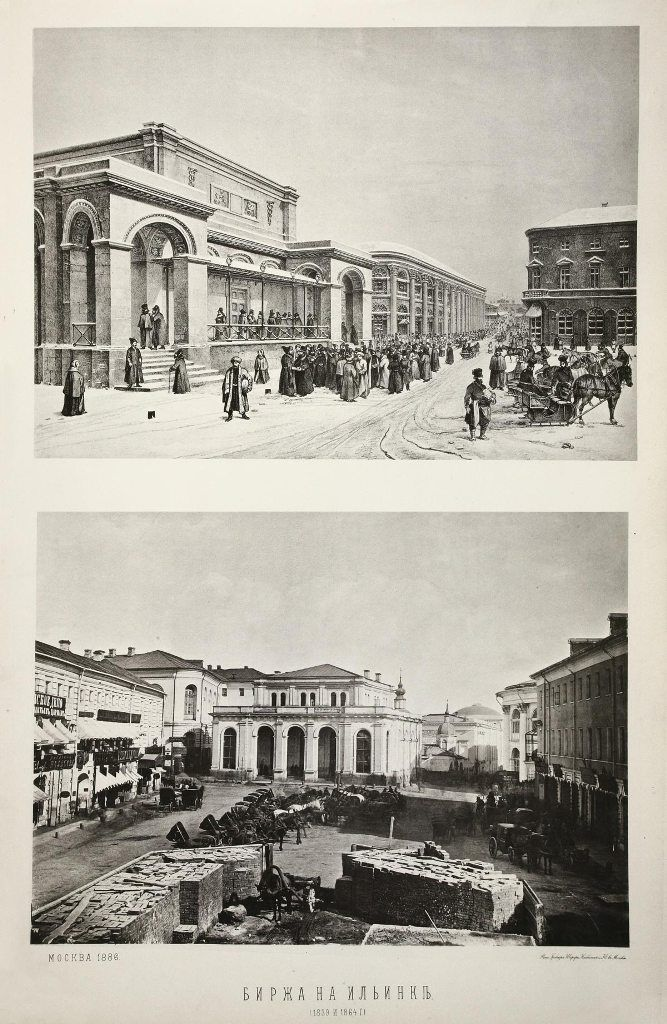 Старая Москва в рисунках и фотографиях. Часть 3   Старые ...