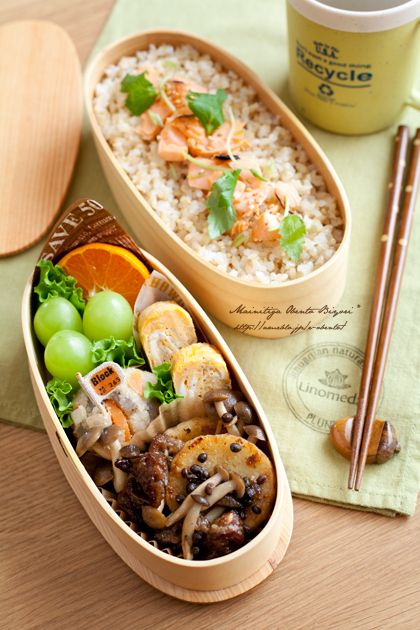 japanese box lunch bento lunch box ideas pinterest boxes lunches. Black Bedroom Furniture Sets. Home Design Ideas