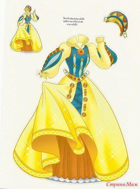Бумажная кукла Золушка с нарядами | Бумажные куклы ...