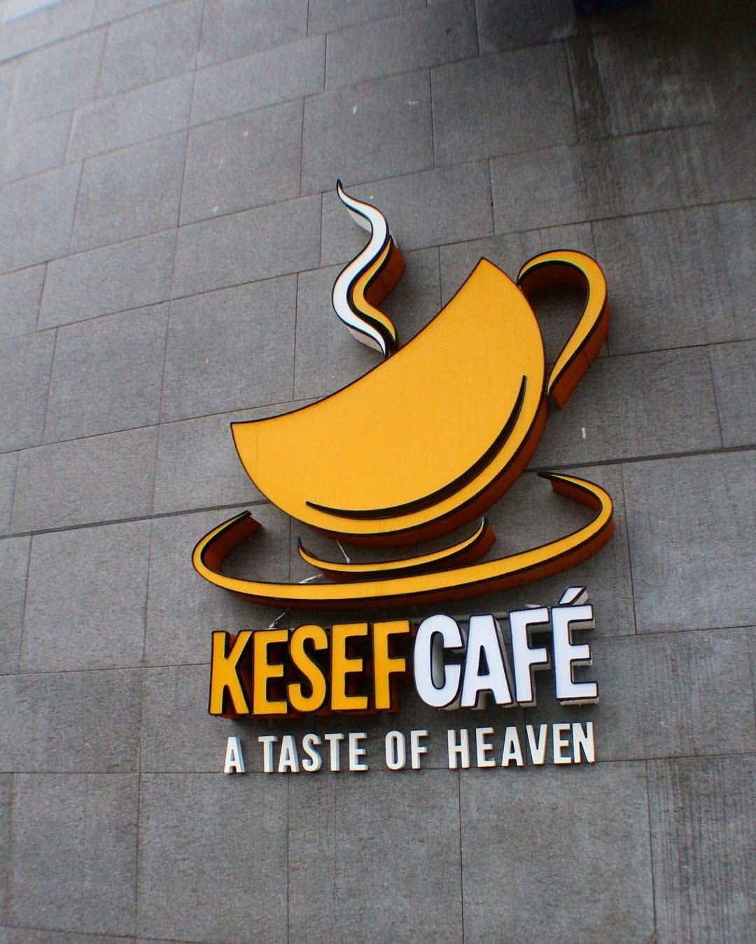 Kesef Cafe San Pedro Sula Restaurant Reviews Phone Number Photos Tripadvisor San Pedro Sula San Pedro Trip Advisor