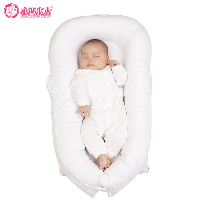 Fashion portable baby bed newborn emperorship baby bed | Baby ...