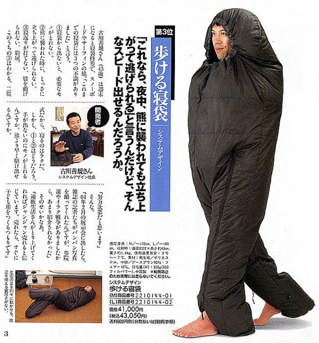 my next camping trip needs this.