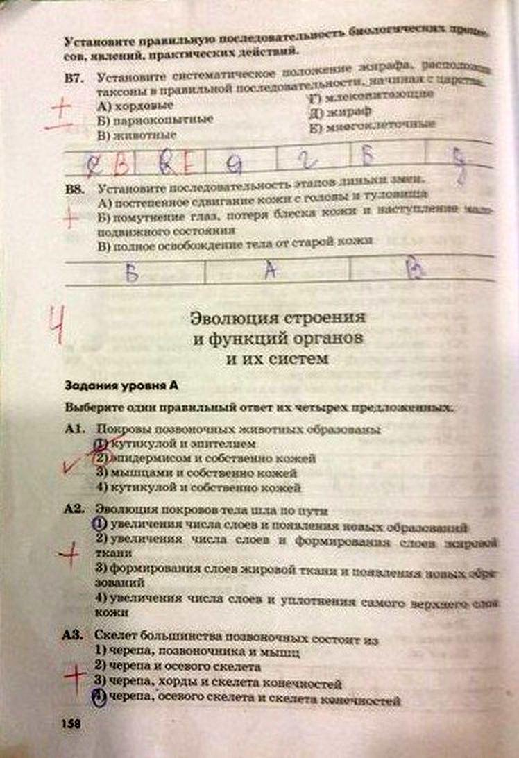 Упражнение 314 русский язык 10-11 класс греков в.ф крючков