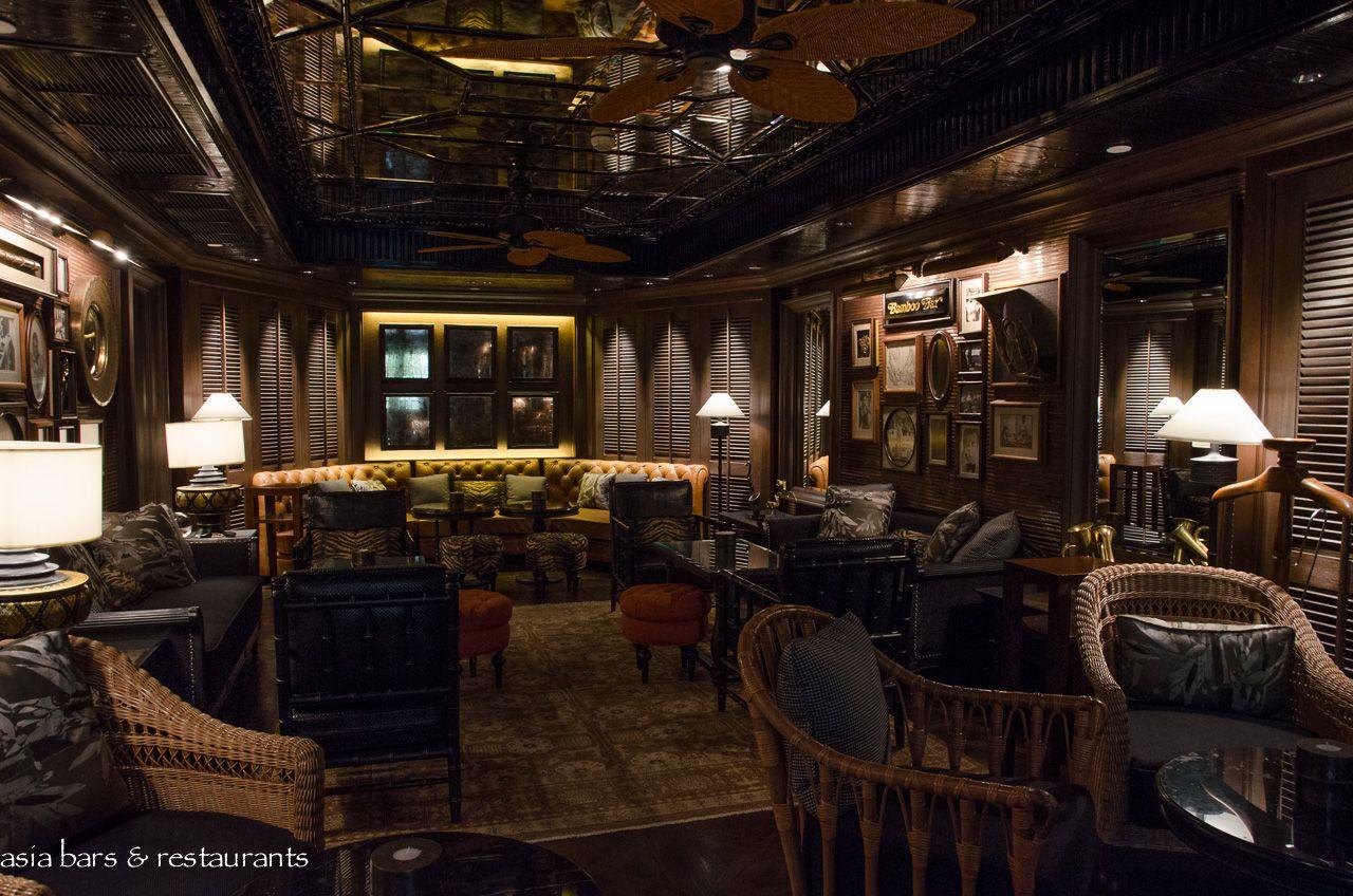 Jazz Bar und Restaurant London