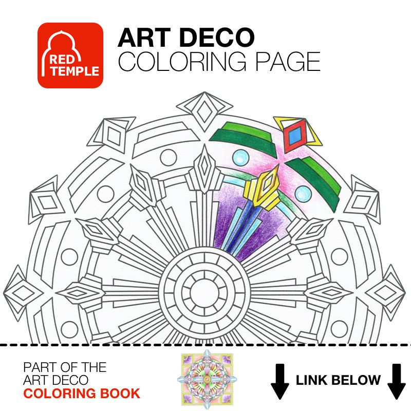 185 usd art deco mandala coloring page starburst instant download coloring page for adults